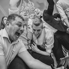 Wedding photographer Nikita Biserov (Dealer). Photo of 14.10.2018