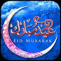 Salam Eid al Adha Cards icon