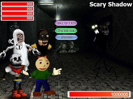 Evil World Heroes  captures d'écran 1