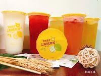 小熊檸檬 Bear Lemon冰品飲料