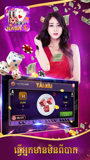 Naga Card 1.2 screenshots 7