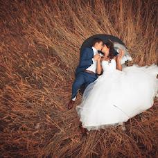 Wedding photographer Andrey Kondor (TrendMediaGroup). Photo of 12.01.2015