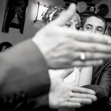 Wedding photographer Pavel Kalyuzhnyy (kalyujny). Photo of 05.04.2018