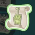 竹のランプの設計図