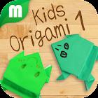 Kids Origami 1 Free icon