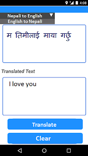 Nepali English Translator- screenshot thumbnail