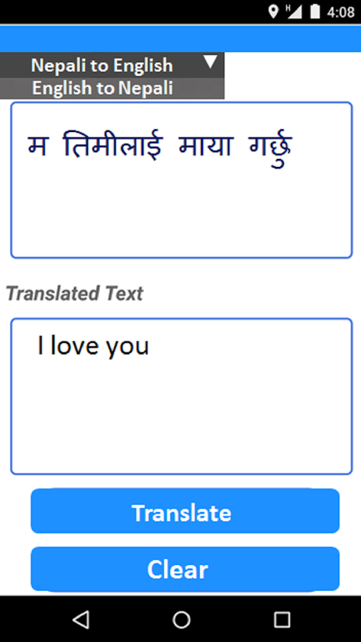Nepali English Translator- screenshot