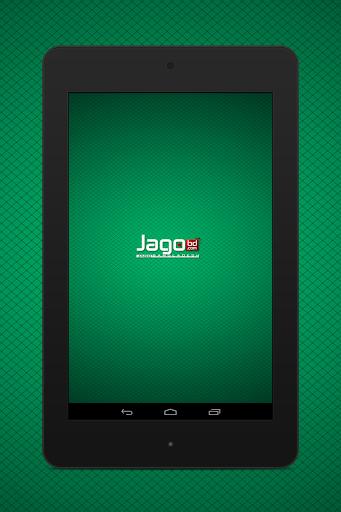 Jagobd - Bangla TV(Official)  screenshots 4