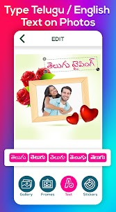 All Telugu Photo Frames Editor 2.2 MOD for Android 3
