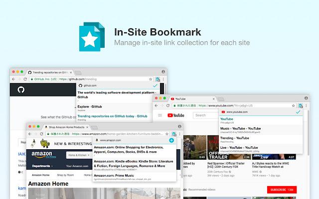 In-Site Bookmark