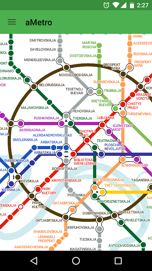 aMetro - World Subway Maps- screenshot