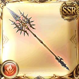 SSR槍_ロムルスの槍・ウヌ