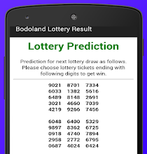 Bodoland Lottery Result screenshot thumbnail