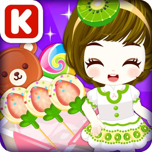 休閒App|シェフジュディ:ホワイトデーキャンディー作り料理ゲーム LOGO-3C達人阿輝的APP