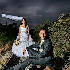 Fotógrafo de bodas Cosme y cecilia - creactivo (cosmeycecilia). Foto del 05.07.2016