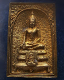 23.สมเด็จประทานพร หลังรูปเหมือนหลวงพ่อแพ วัดพิกุลทอง พ.ศ. 2534 เนื้อทองผสม พร้อมกล่องเดิม