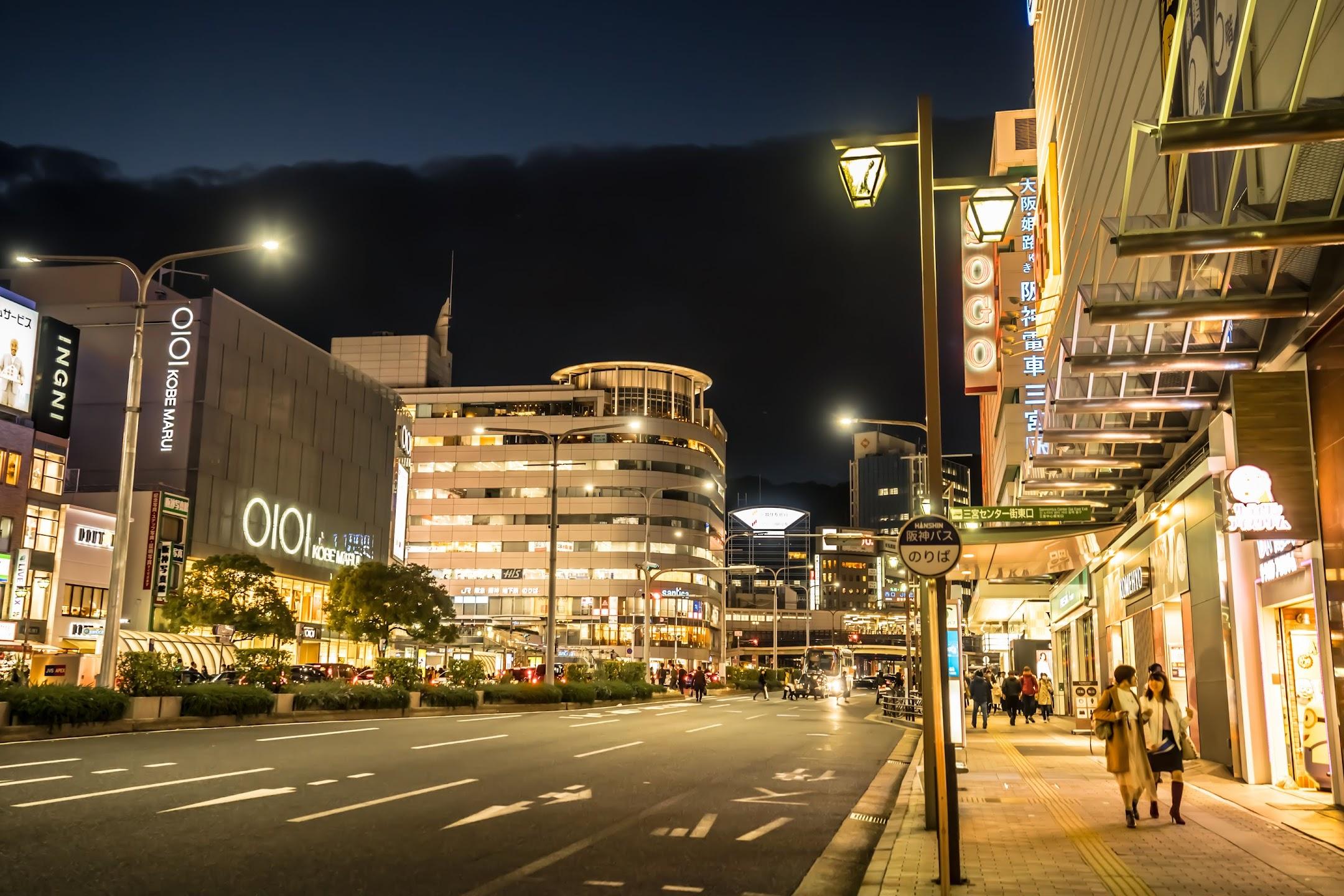 神戸 三宮 夜3