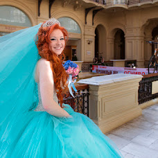 Wedding photographer Tatyana Kotik (fotokar). Photo of 29.04.2015
