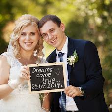Wedding photographer Alla Sidorenko (ASPHOTO). Photo of 09.08.2014