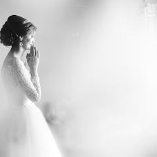 Wedding photographer Aleksandr Martinyuk (smart). Photo of 29.01.2016