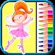 妖精の着色ページゲーム