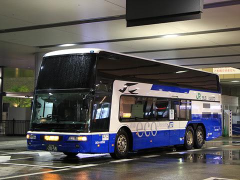 JRバス関東「青春エコドリーム号」 2058