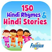 150 Top Hindi Rhymes & Stories