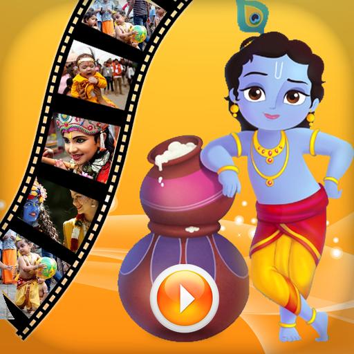 Janmashtami Photo Video Maker