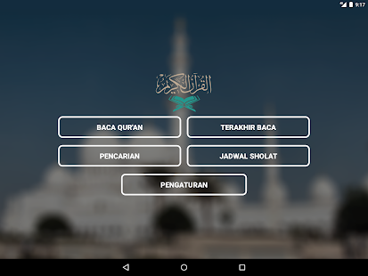 Al Quran Indonesia- screenshot thumbnail