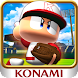 パワフルプロ野球TOUCH2014 Android