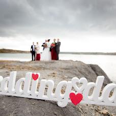Wedding photographer Vilyam Legun (STADY). Photo of 20.11.2017