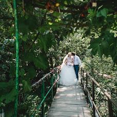 Wedding photographer Mariya Zhukova (phmariam). Photo of 18.08.2016
