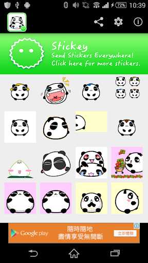 Stickey Sugar Panda
