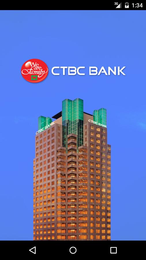 CTBC Bank (USA) for Phone- screenshot