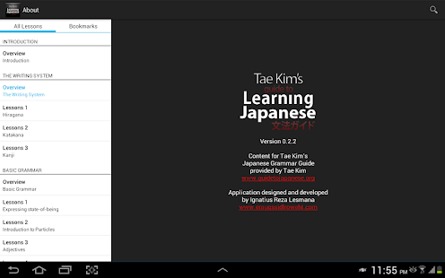 Learning Japanese Screenshot