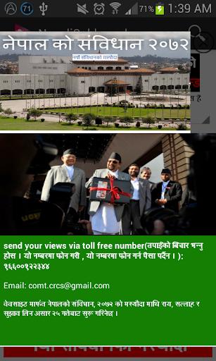Nepali Sabhasad