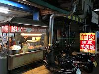 楊記(溪湖)羊肉專賣店