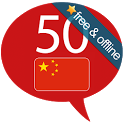 Learn Chinese - 50 languages icon