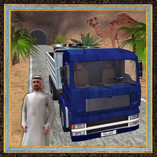 Arab Cargo Transporter Trucker (game)