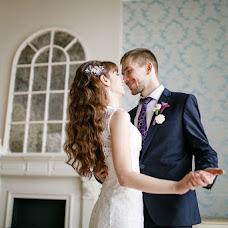 Wedding photographer Natasha Rolgeyzer (Natalifoto). Photo of 23.11.2017