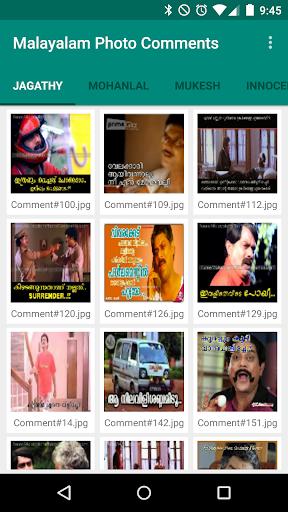 Malayalam Photo Comments