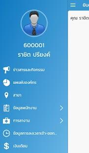 myGA Ekran Görüntüsü