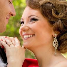 Wedding photographer Sergey Sheshnican (sssh1989). Photo of 07.02.2016