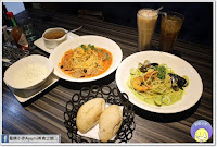洋城義大利餐廳-高雄楠梓家樂福店