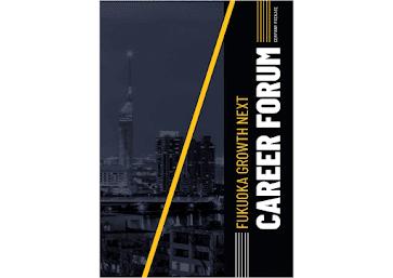 Carrer forum 2