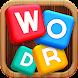 ワードコネクト-無料のワードブロックパズルゲーム