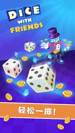 欢乐骰子Online