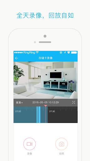 玩免費遊戲APP|下載5-smart app不用錢|硬是要APP