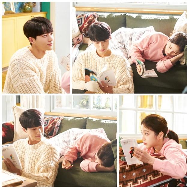 '어서와' 예고/ 사진제공=KBS2