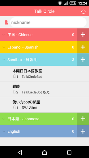 TalkCircle〜外国語学習で友達増やそう〜